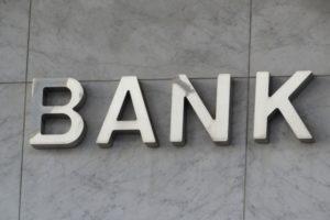 創業融資,銀行、政策金融公庫